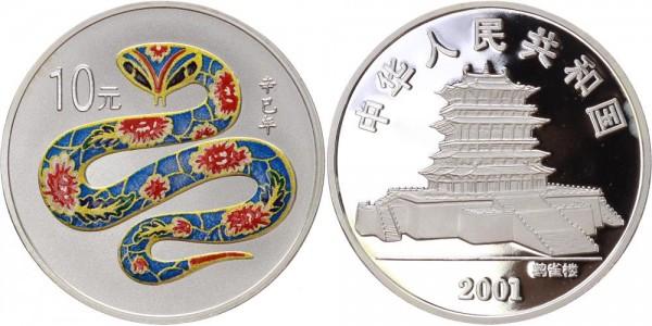 China 10 Yuan 2001 - Farbmünze Lunar Kalende Jahr der Schlange