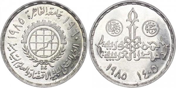 Ägypten 5 Pfund 1985/1405 - Fakultät wirtschaftliche und polische Wissenschaften