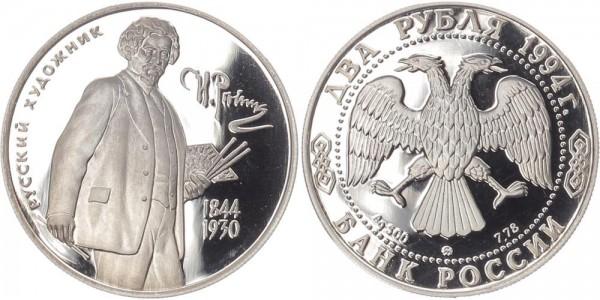 Russland 2 Rubel 1994 - I.Y. Repin