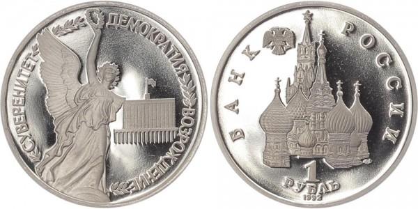 Russland 1 Rubel 1992 - Souveränität der Russischen Föderation