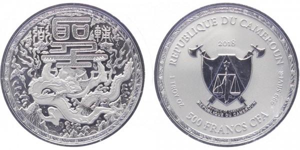 Kamerun 500 Francs 2018 - Drache