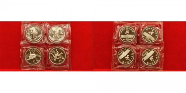 China 4x10 Yuan 1989 - Asian Games