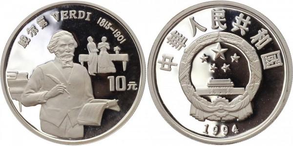 China 10 Yuan 1994 - Verdi