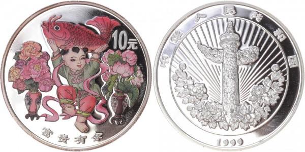 China 10 Yuan 1999 - Farbmünze Begrüßung des Frühlings