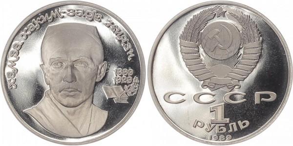 Sowjetunion 1 Rubel 1989 - Hamza Hakim-zade Nijazi PP