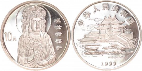 China 10 Yuan 1999 - Guanyin mit Fächer