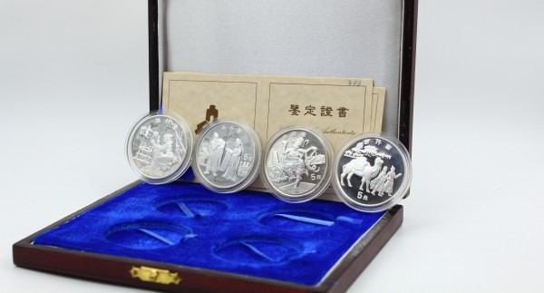 China 4x5 Yuan 1995 - Seidenstraße Satz 1. Satz