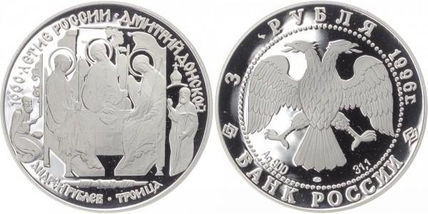 Russland 3 Rubel 1996 - Dreifaltigkeitsikone