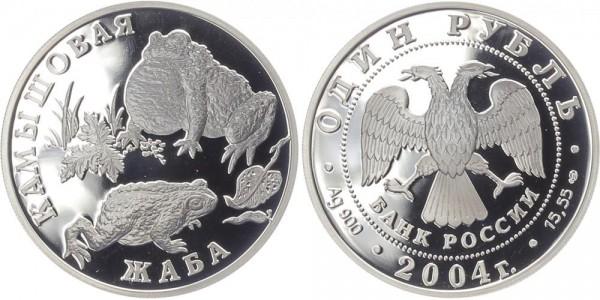 Russland 1 Rubel 2004 - Kreuzkröte