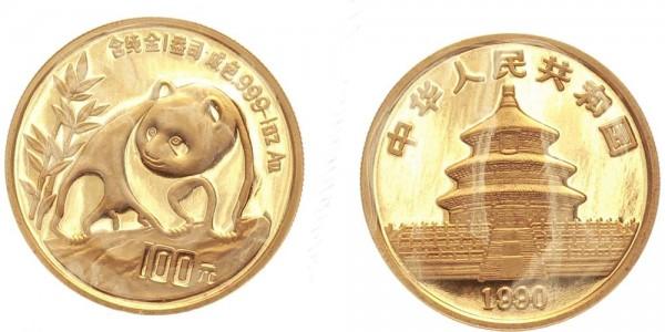 China 100 Yuan (1 Oz) 1990 - Panda