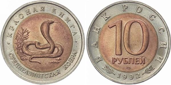 Russland 10 Rubel 1992 - Asiatische Kobra