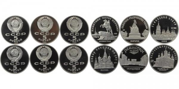 Russland 6x 5 Rubel 1988-1989 - Gedenkmünzen Set