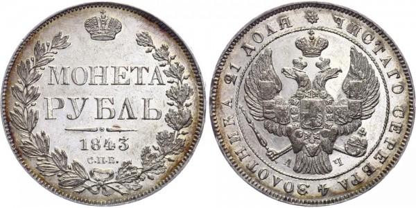 Russland Rubel 1843 Nikolaus I., 1825-1855