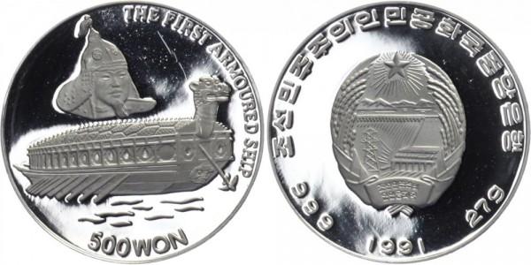 NORDKOREA 500 Won 1991 - Das erste bewaffnete Schiff