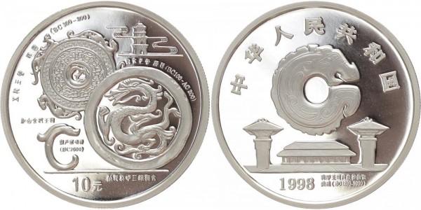 China 10 Yuan 1998 - Drache