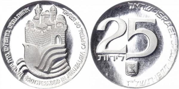 Israel 25 Lirot 1977 - Unabhängigkeitstag