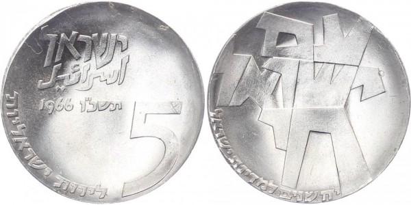 Israel 5 Lirot 1966 - Jahrestag der Unabhängigkeit