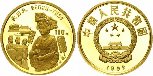 China 100 Yuan 1992 - Kaiserin Wu Zetian