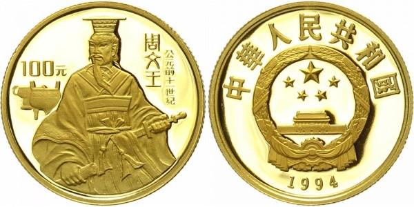 China 100 Yuan 1994 - Kaiser Zhu Wenwang