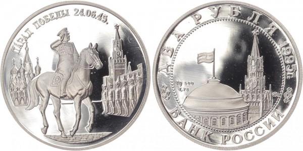 Russland 2 Rubel 1995 - Marshall Zukov