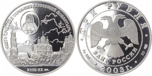 Russland 3 Rubel 2003 - Seraphim Kloster
