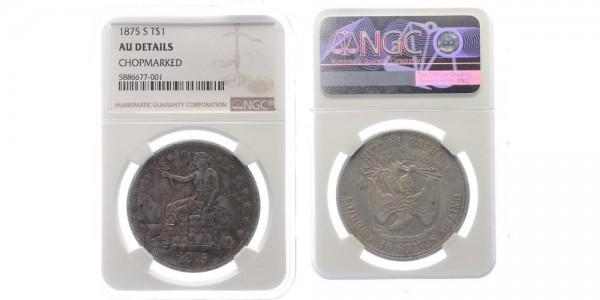USA 1 Dollar 1875 S Trade Dollar