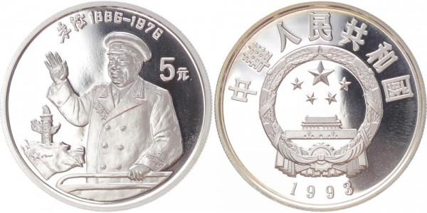 China 5 Yuan 1993 - Politiker Chu Teh