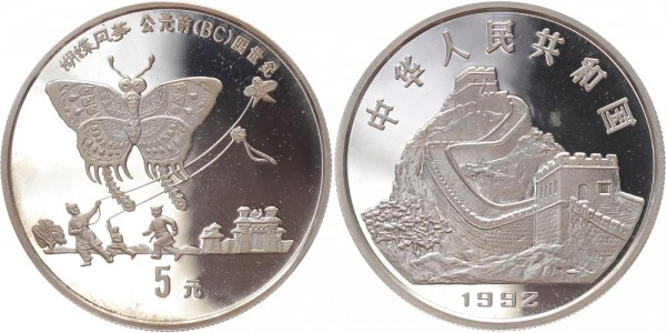 China 5 Yuan 1992 - Schmetterlingsdrachen