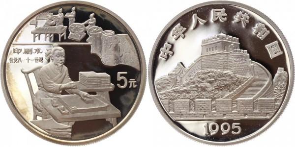 China 5 Yuan 1995 - Orientalische Erfindungen - Drucktechnik