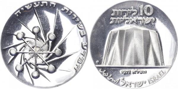 Israel 10 Lirot 1971 - 23 Jahre Unabhängigkeit