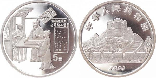 China 5 Yuan 1993 - Erfindungen/Mathematik