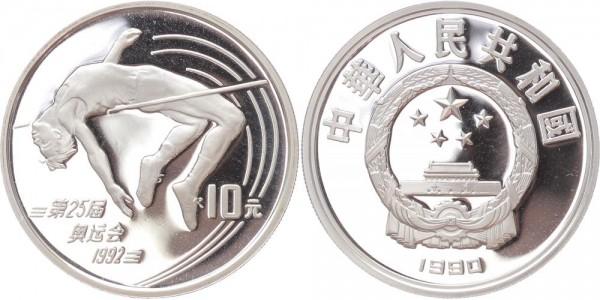 China 10 Yuan 1990 - Hochsprung, Olympische Spiele 1992 Barcelona