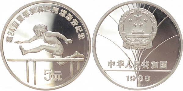 China 5 Yuan 1988 - Olympische Spiele