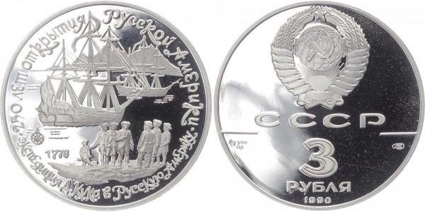 Sowjetunion 3 Rubel 1990 - Kapitän Cook auf Alaska