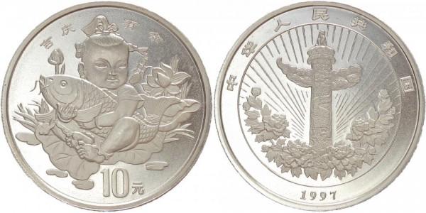 China 10 Yuan 1997 - Piedford Doppelt Dick Kind mit Karpfen