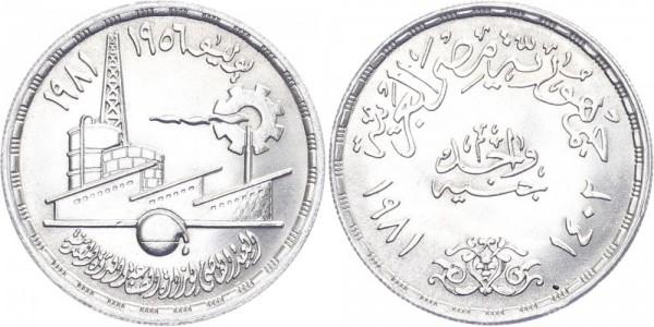 Ägypten 1 Pfund 1981/1401 - 25 Jahre Ägyptische Industrie