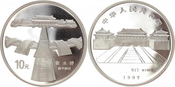 China 10 Yuan 1997 - Goldener Fluss mit Brücke