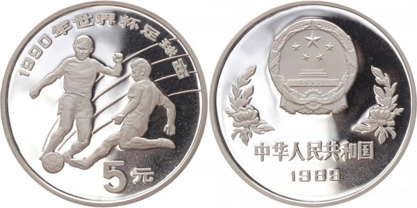China 5 Yuan 1989 - Fussball WM Italien