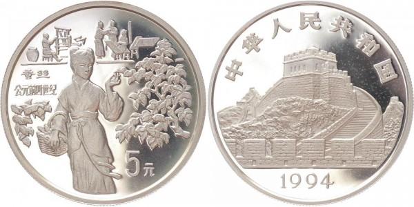 China 5 Yuan 1994 - Seidenfabrik