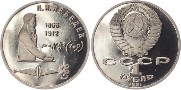 Sowjetunion 1 Rubel 1991 - P.N. Lebedev PP