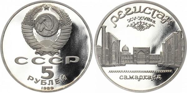 Russland 5 Rubel 1989 - Samarkand