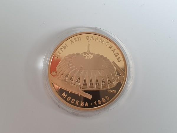 Sowjetunion/Russland 100 Rubel 1979 Leningrad Olympiade Moskau 1980; Radrennbahn