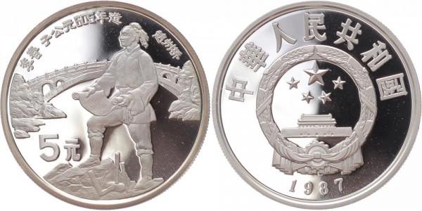 China 5 Yuan 1987 - Li Chun