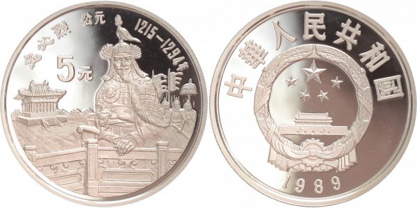 China 5 Yuan 1989 - Kublai Khan Kaiser