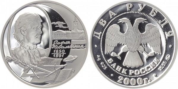 Russland 2 Rubel 2000 - S.V. Kovalevskaja