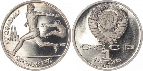 Sowjetunion 1 Rubel 1991 - Olympische Spiele Barcelona - Dreispringer PP