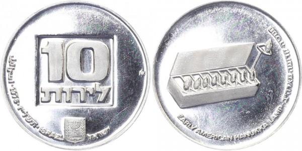 Israel 10 Lirot 1976 - Hanukka