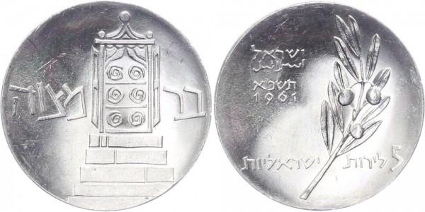 Isarel 5 Lirot 1961 - 13. Jahrestag der Unabhängigkeit