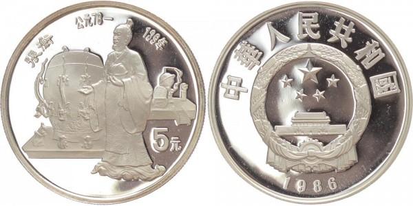 China 5 Yuan 1986 - Zhang Heng, Erfinder des Seismographen