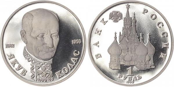 Russland 1 Rubel 1992 - Jakub Kolas PP